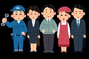 Chương trình Kỹ Năng Đặc Định làm việc tại Nhật từ 4.2019