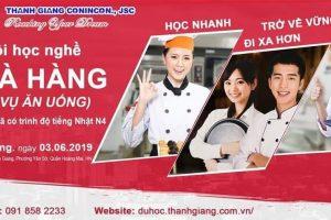 THÔNG BÁO Khai giảng lớp kỹ năng nghề nhà hàng – Tháng 06/2019