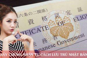 Giấy chứng nhận tư cách lưu trú ở Nhật Bản – COE