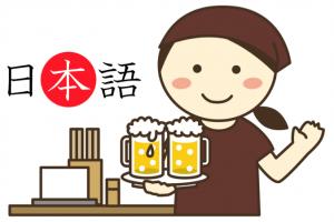 Mẹo săn việc làm thêm tại Nhật đơn giản mà hiệu quả