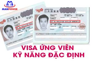 [Chính thức] Hai ứng viên nhận Visa Kỹ năng đặc định từ Đại Sứ Quán