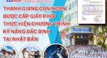 [Hot] Thanh Giang Conincon.,JSC – Công ty phái cử Lao động KNDD Việt Nam sang làm việc tại Nhật