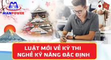 [Hot] Luật mới về kỳ thi nghề Kỹ Năng Đặc Định