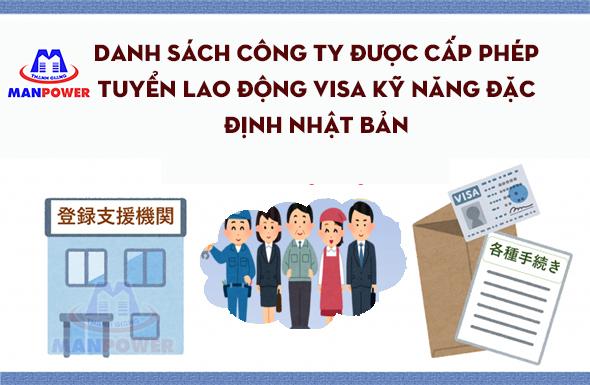 các công ty được cấp phép tuyển lao động visa kỹ năng đặc định