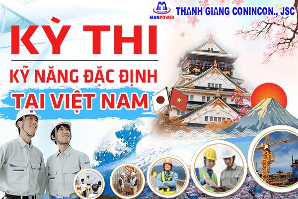 kỳ thi kỹ năng đặc định ở Việt Nam