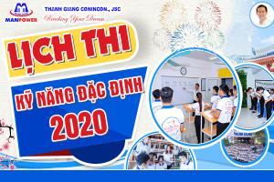 Lịch thi kỹ năng đặc định 2020 – Cập nhật mới nhất
