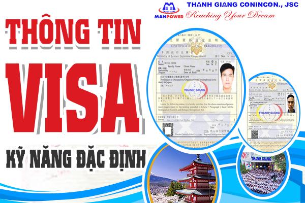 thông tin visa kỹ năng đặc định