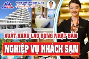 Xuất khẩu lao động Nhật Bản nghiệp vụ khách sạn lưu ý gì?