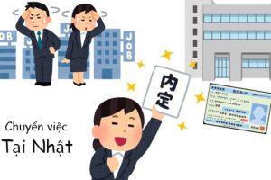 Chuyển việc tại Nhật – Thủ tục hành chính và những điều cần phải lưu ý?
