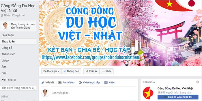 Ảnh: Cộng Đồng Du Học Việt Nhật