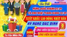 Chương trình Ưu Đãi chào mừng Quốc Khánh 2/9 và sinh nhật Thanh Giang 30/9