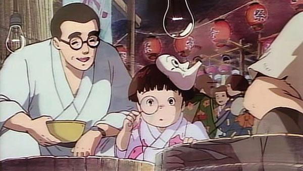 Nhật Ký Của Kayoko