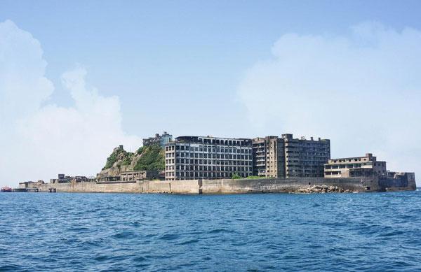 đảo Hashima