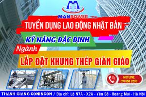 Đơn tuyển dụng Kỹ Năng Đặc Định – Lắp đặt khung thép giàn giáo – KN143