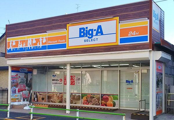 Chuỗi siêu thị giá rẻ tại Nhật (Big – A)