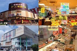 Các siêu thị Nhật giá rẻ và mẹo tiết kiệm chi phí khi đi siêu thị