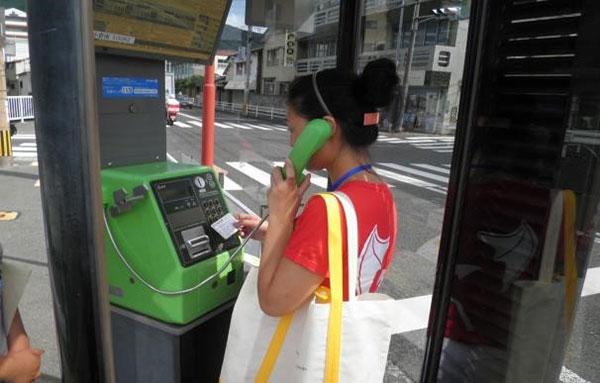 Cách gọi điện từ Nhật Bản về Việt Nam
