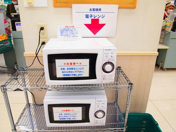 dịch vụ tiện lợi được sử dụng miễn phí tại siêu thị giá rẻ nhật bản