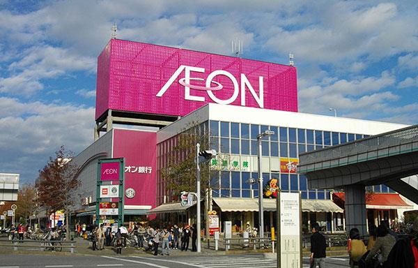 Hệ thống siêu thị giá rẻ tại Nhật (Aeon)