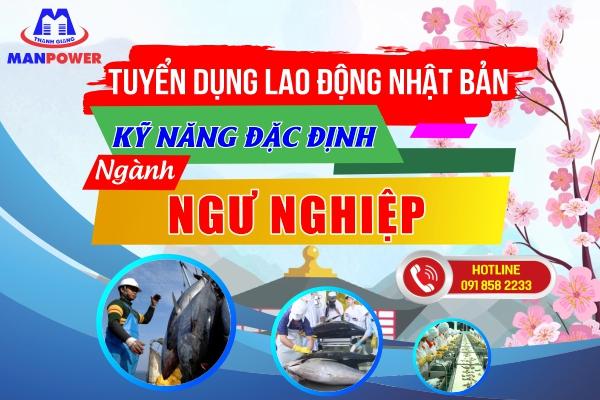 tuyển dụng lao động KNDD ngư nghiệp