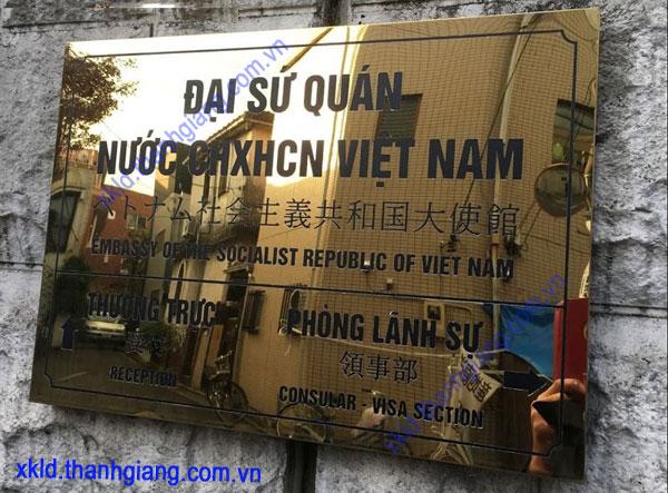 Đại sứ quán Việt Nam tại Nhật Bản hỗ trợ thủ tục gì