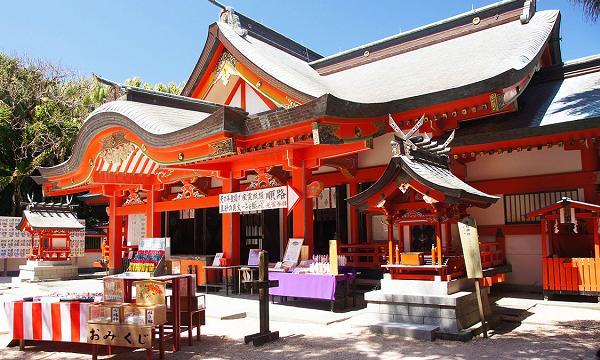 Đền Aoshima-jinja