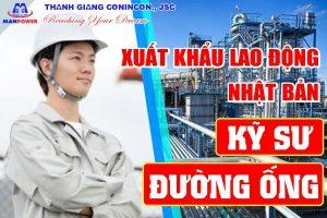 Đơn Tuyển Dụng Kỹ Sư Đường Ống – KS65