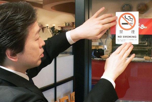 cấm hút thuốc lá tại nơi công cộng