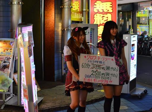 Phố đèn đỏ Nhật Bản có an toàn hay không