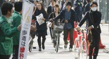 Tại sao người Nhật lại thích đi xe đạp?
