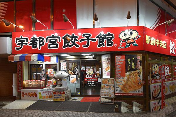 Ở Nhật có thể ăn Gyoza ở đâu