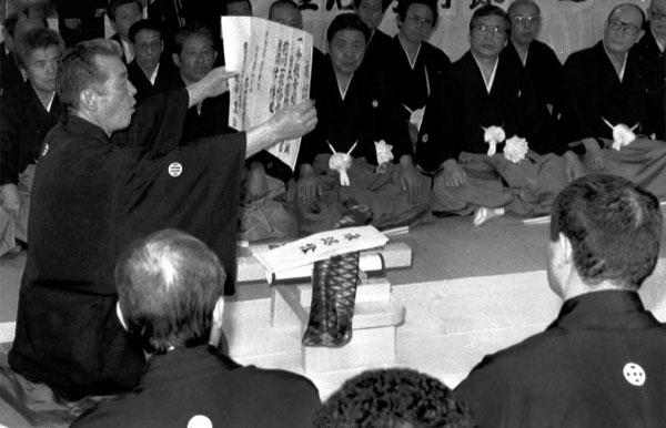 Nghi lễ gia nhập yakuza