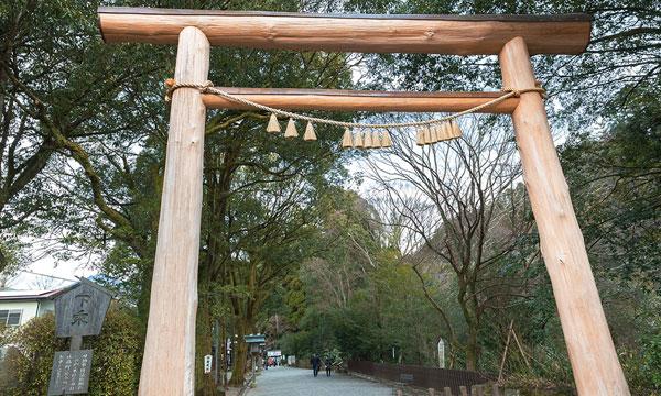 cổng trời tại Đền Amano Iwato