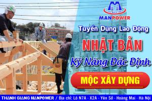 Đơn tuyển dụng kỹ năng đặc định ngành mộc xây dựng – KND180