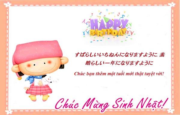 Bài hát chúc mừng sinh nhật tiếng Nhật