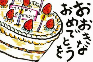 <Chia sẻ> Lời chúc sinh nhật bằng tiếng Nhật Sociu cho Crush