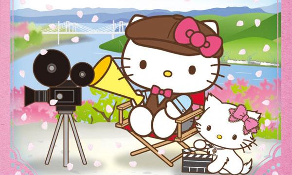 cô mèo Kitty Nhật Bản