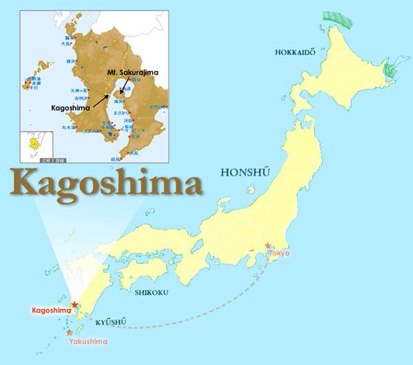 Vị trí địa lý tỉnh kagoshima