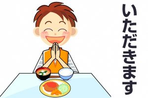 """Tại sao người Nhật lại nói """"Itadakimasu"""" trước khi ăn?"""