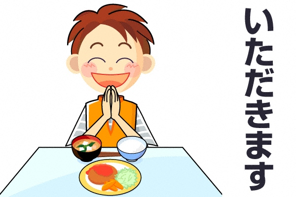 Itadakimasu có nghĩa là gì