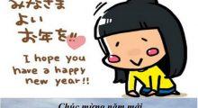 TOP lời chúc Tết bằng tiếng Nhật ý nghĩa cho dịp năm mới
