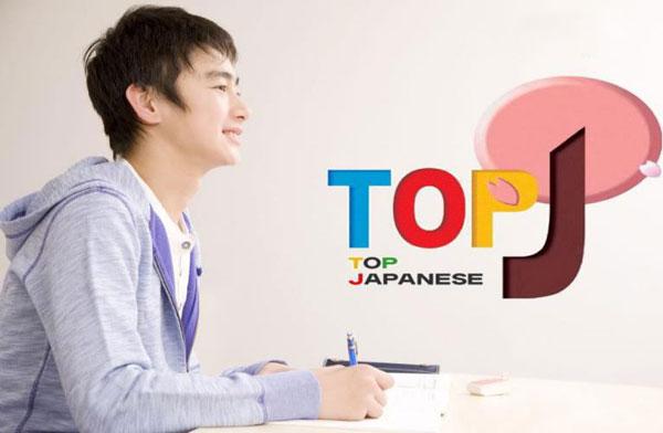 Kỳ thi Top J