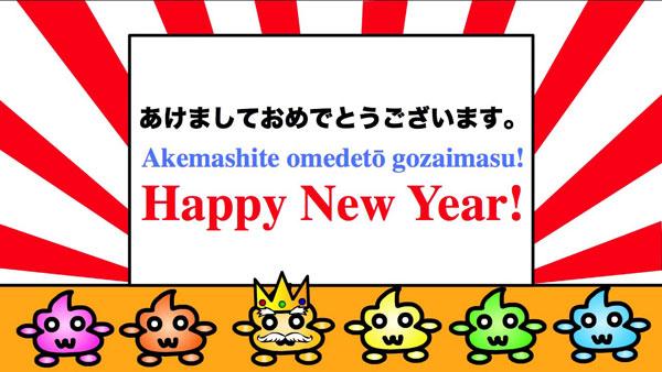 Lời chúc tết bằng tiếng Nhật