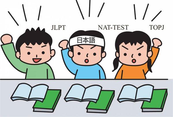 Nên thi Top J hay JLPT và Nat Test?