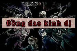 Kagome là gì? Bí mật đáng sợ đằng sau trò chơi của người Nhật