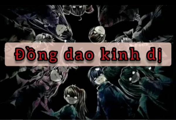 Bài hát vocaloid kinh dị