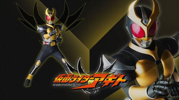 Kamen Rider – Kỵ sĩ mặt nạ