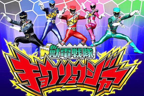 Super Sentai – Siêu Chiến Đội