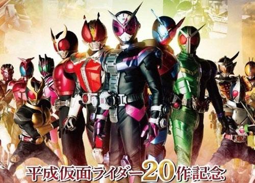 Kamen Rider Agito - Siêu Nhân Nhật Bản