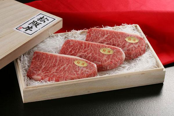 thịt bò Matsusaka